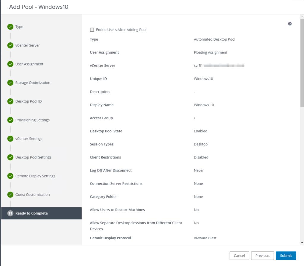 Desktop Pool summary screen